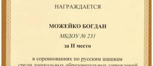 Морозова Елена Михайловна